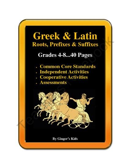 Greek and Latin Roots and Affixes from Ginger'sKIds on ...