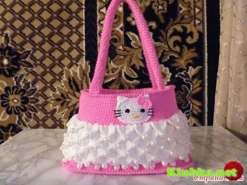Free Crochet Tutorial