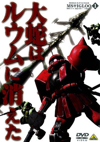 Phim Mobile Suit Gundam MS IGLOO: The Hidden One-Year War