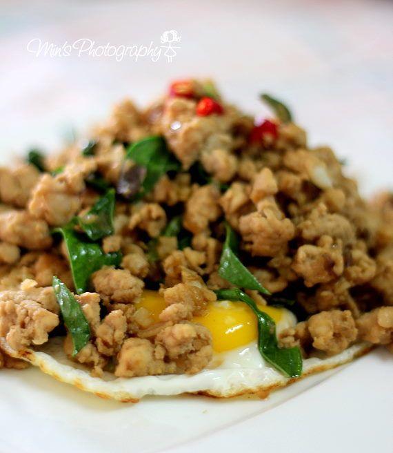 Stir Fry Basil Chicken (Gai Pad Krapow) | comida apetitosa | Pinterest