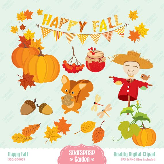 Happy Fall Digital Clipart Autumn Clip Art by SSGARDEN on Etsy, $3.99