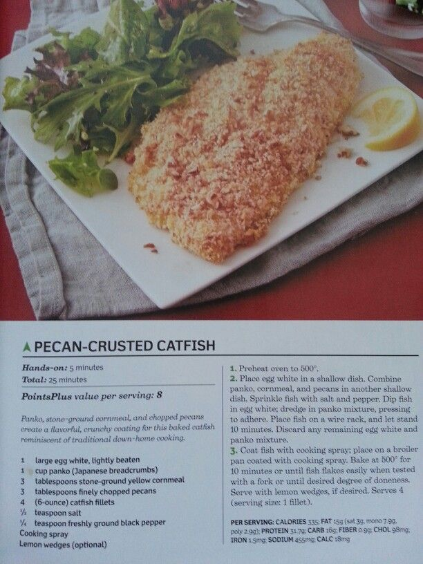 Weight Watchers pecan-crusted catfish | recipes. | Pinterest
