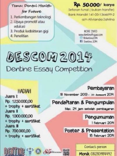 essay competition proposal