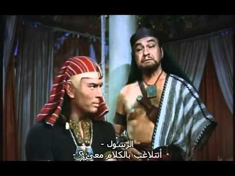 youtube the ten commandments 1956 full movie