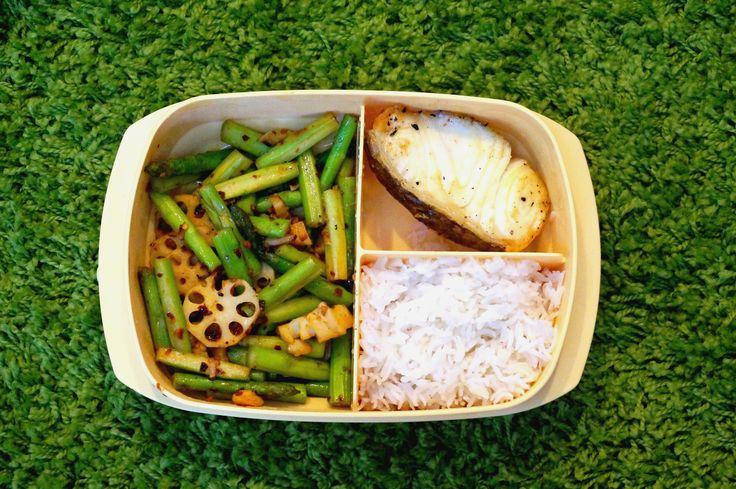 Philips Air Fried Cod Fish, Sambal Asparagus & Lotus Root stir fry and ...