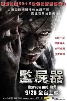 Phim Thiên Đường và Địa Ngục
