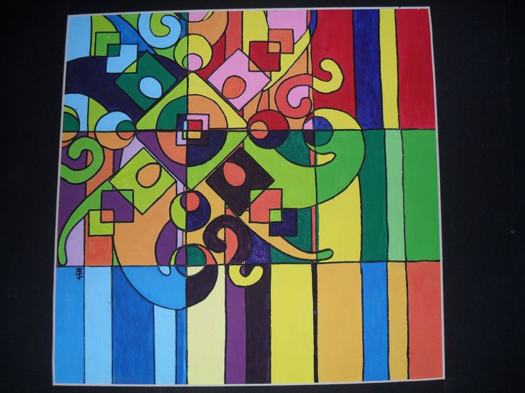Color Theory Op Art | Art Project - 139.0KB