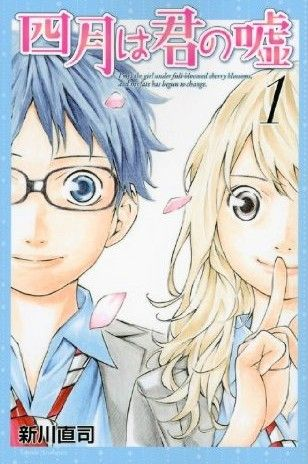 Your Lie In Appril