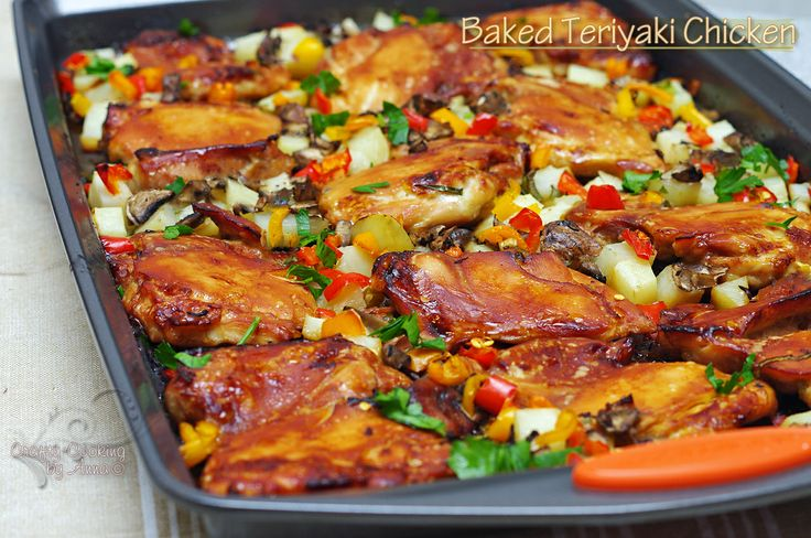 EASY Baked Teriyaki Chicken!