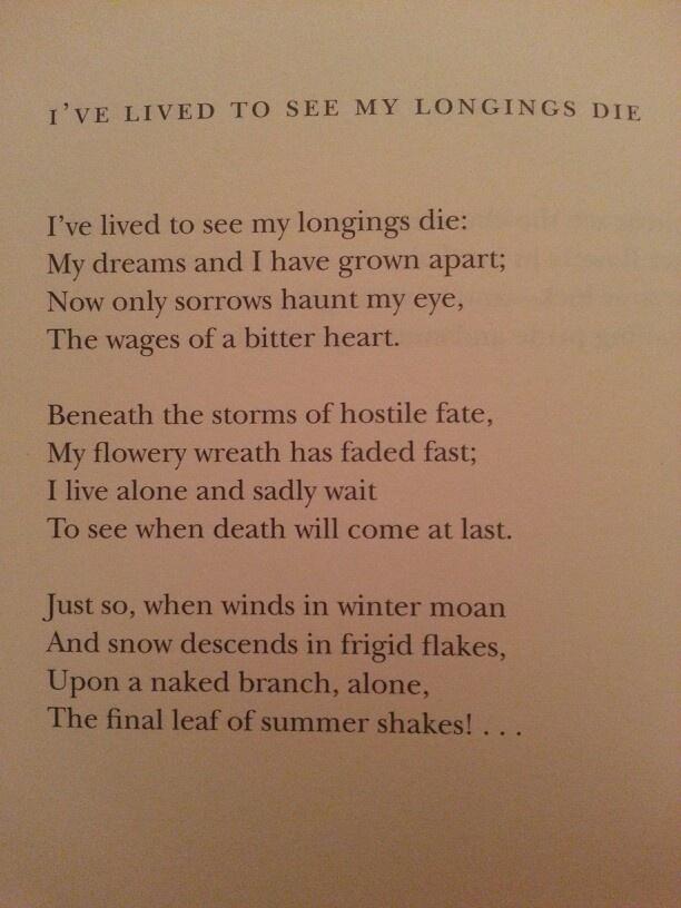 english poems st valentine's day