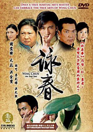 Phim Vịnh Xuân Quyền | VTV2
