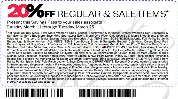Lord And Taylor Printable Coupons