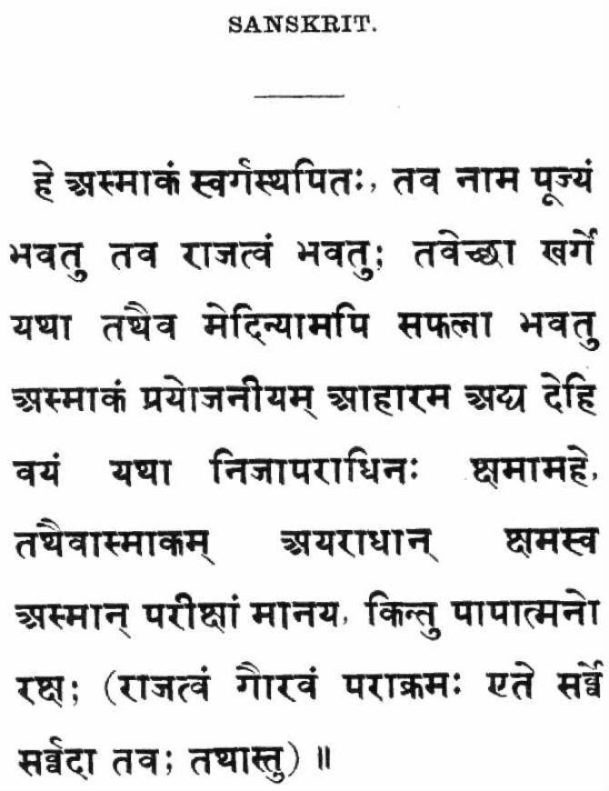 Essay on water pollution in sanskrit (thesis creator