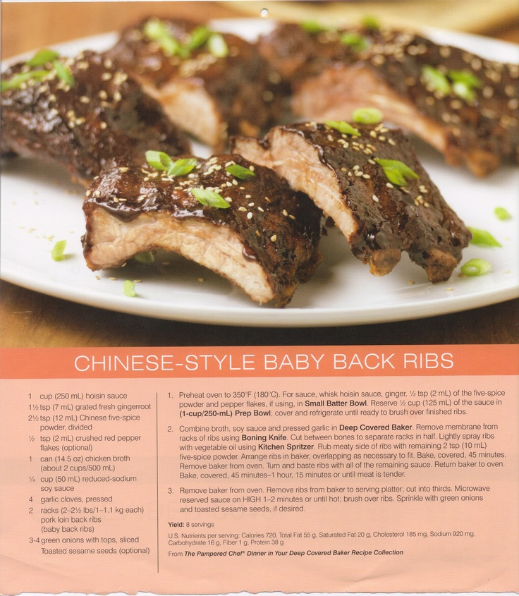 Pampered Chef - Chinese Style Baby Back Ribs