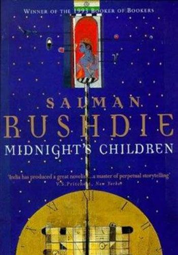 rushdie wizard of oz essay