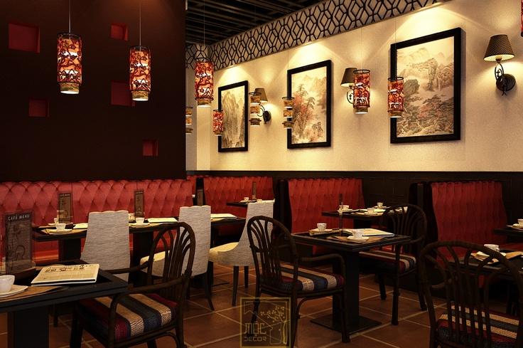 Kirin chinese restaurant in philippines