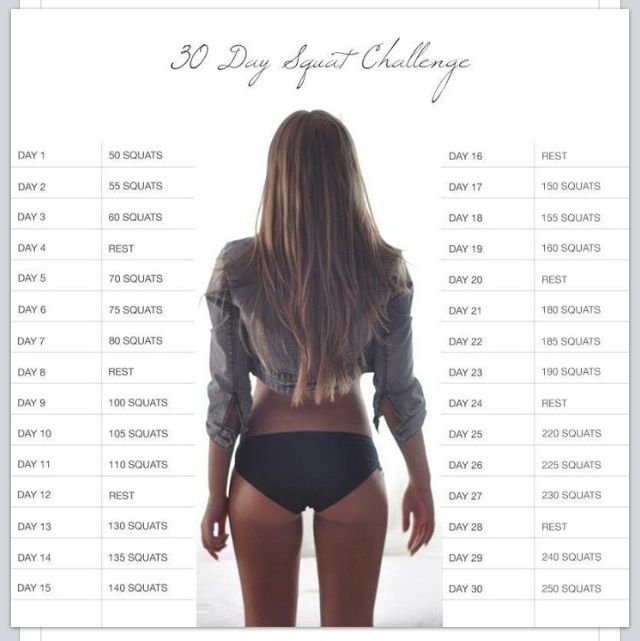 30-day squat challenge, ready, set, go!