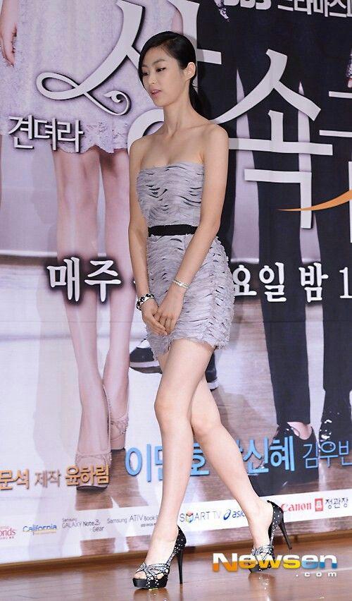 Jeon soo jin heirs lee min ho and park shin hye pinterest