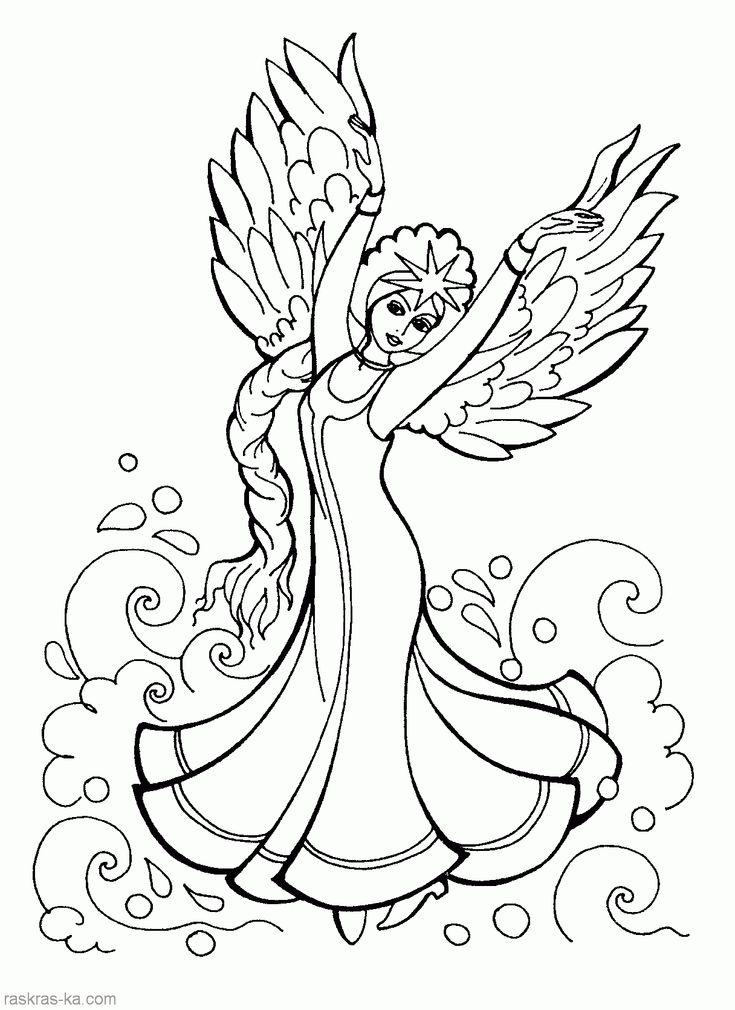 Раскраска царевны лебедь из сказки царь салтан