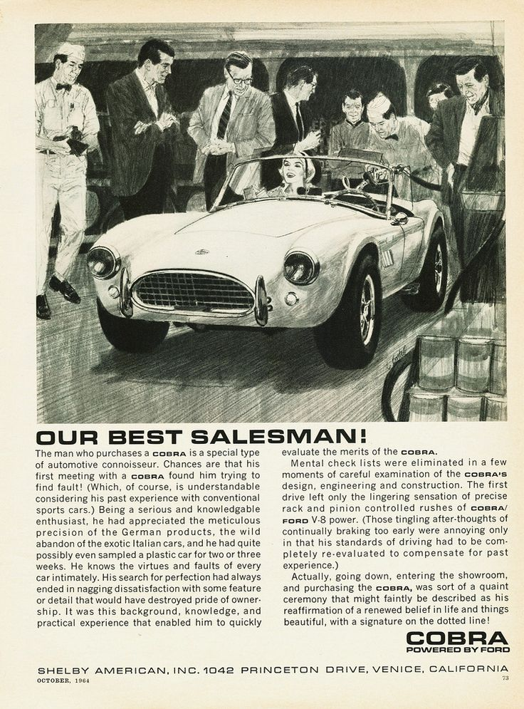 miss and cars - Page 3 2a643b22c715228f6606122dcb8fb71b