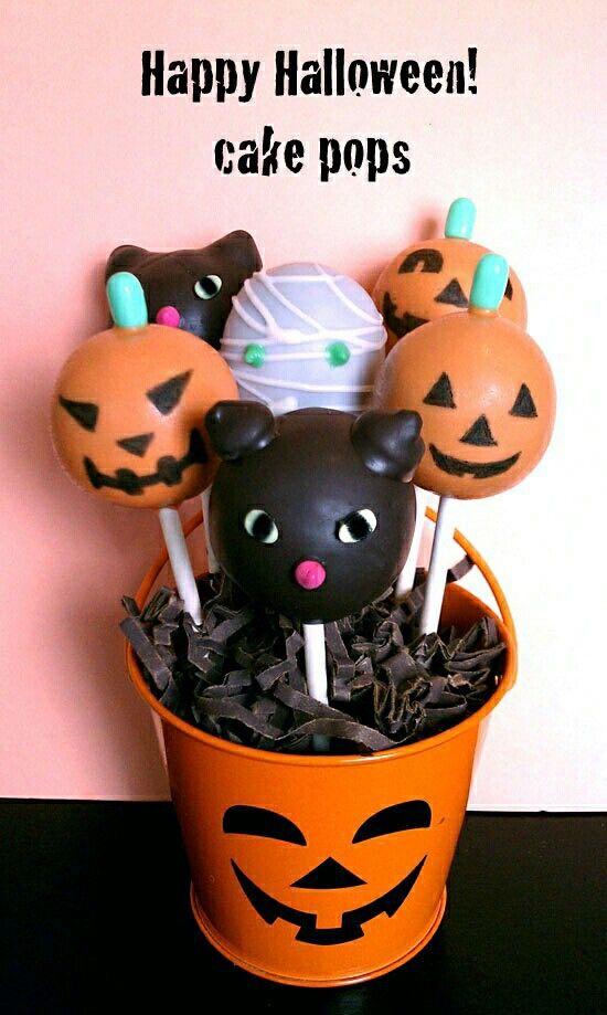 Halloween Cake Pops | HOLIDAYS | Pinterest