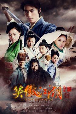 Phim Tân Tiếu Ngạo Giang Hồ | VTV2