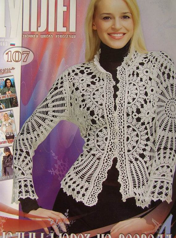 Crochet patterns magazine DUPLET 107 by sneg78 on Etsy, $7.00