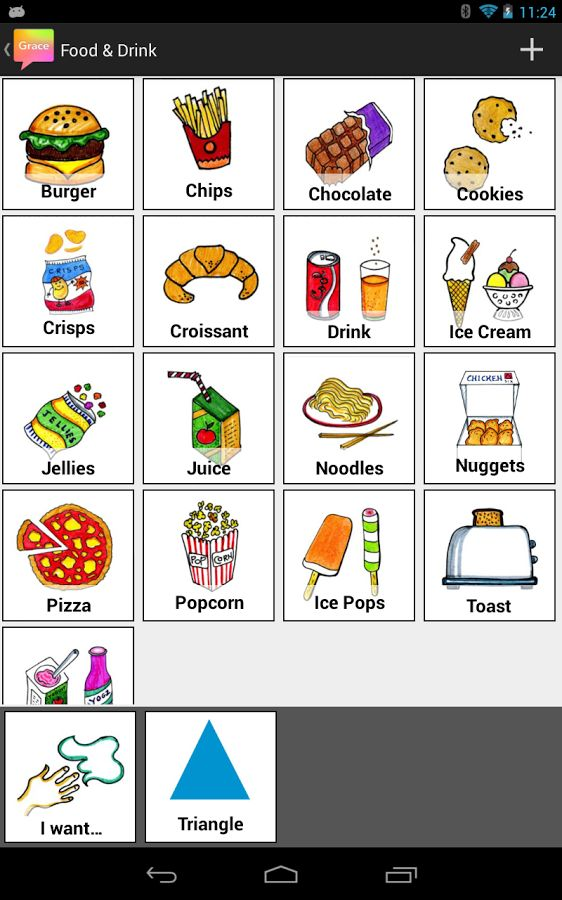 By smartappsforandroid com on best android apps for kids pinter