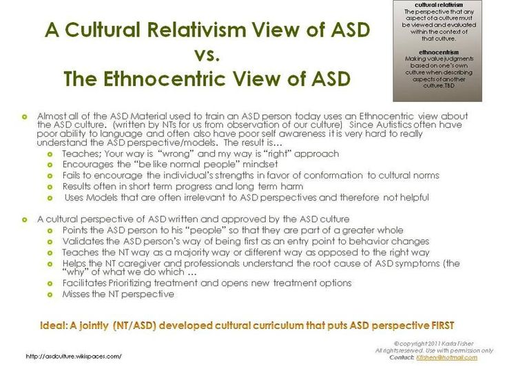 a comprehensive comparison and contrast of ethnocentrism and cultural relativism Cultural relativity is a theoretical stance that is in direct opposition to that of ethnocentrism cultural relativity states that cultures are constructed according to certain dominant cultural traits specific to the world view of that culture.