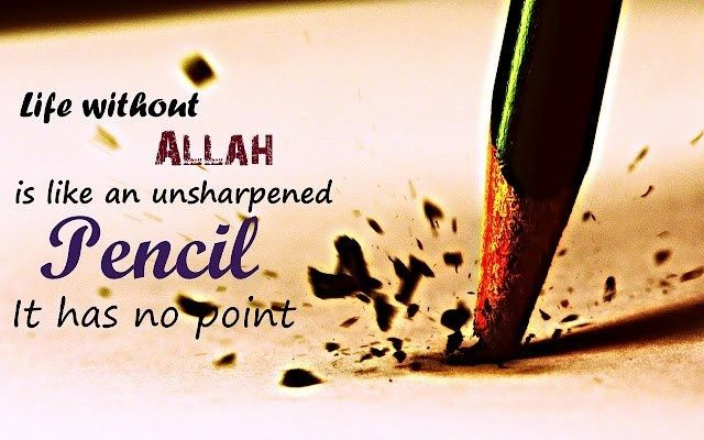 ... FB COVERS, ISLAMIC COVERS, AND DP FOR WHATS APP, VIBER. :P | Pinterest