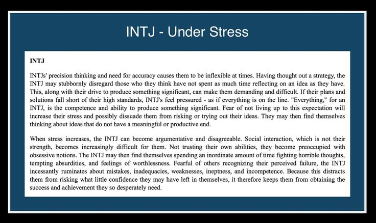 INTJ - Stress