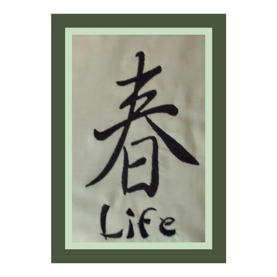 chinese symbols related keywords chinese symbols long