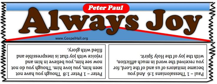 Candy Bar Almond Joy Christian Message