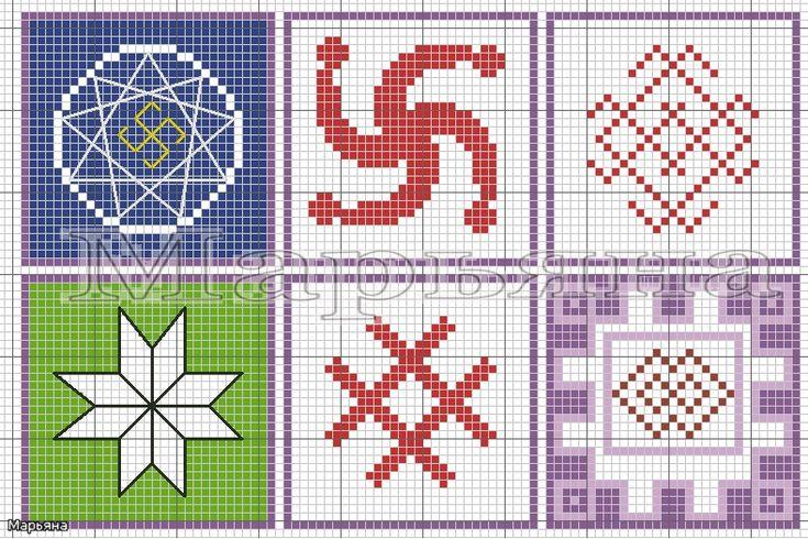 Схемы для вышивки славянских оберегов 58