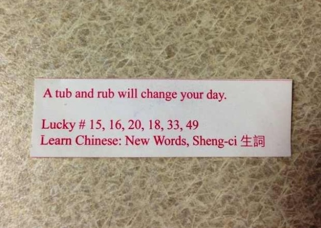 Change Your Fortune Cookies Recipes — Dishmaps
