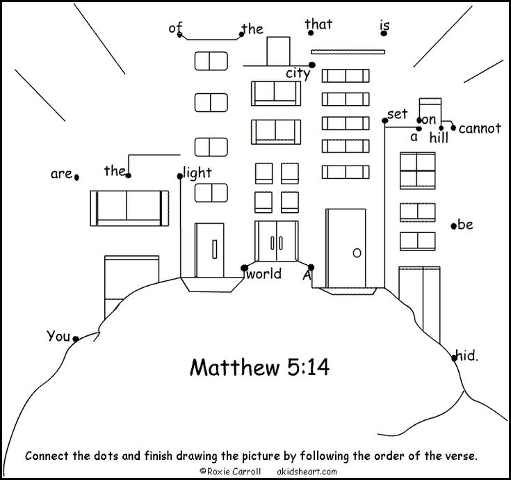 Bible Verse Activity Page
