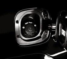 Ford Fusion Locking Fuel Plug ($24.99)