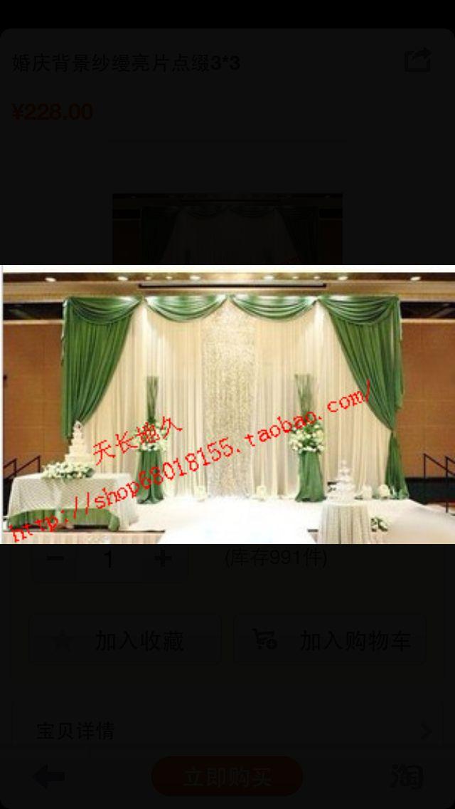 Backdrop design | Wedding Decoration | Pinterest