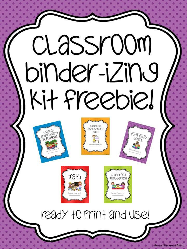 Once Upon a First Grade Adventure: Project Binder-ize! A success! And some freebies for you! Free binder covers, labels, and spines to help turn your messy files into organized binders!