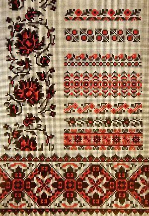 Народные узоры для вышивки крестиком
