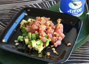Tuna Tartare with Avocado and Crispy Shallots - #CHOWBBQ