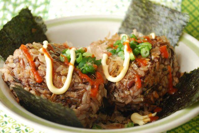 Japanese Rice Balls recipe | yum: savory | Pinterest