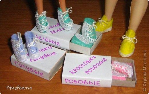 Обувь для барби из картона своими руками 86