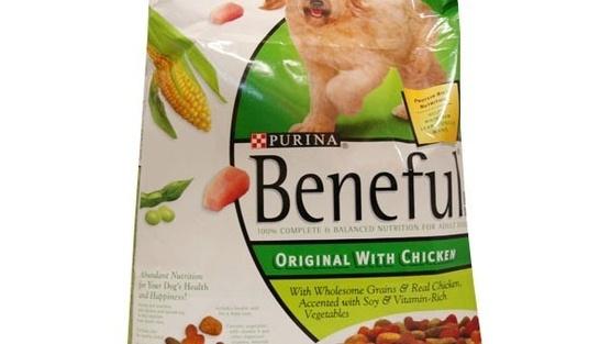Purina beneful dog food recall thier purina beneful