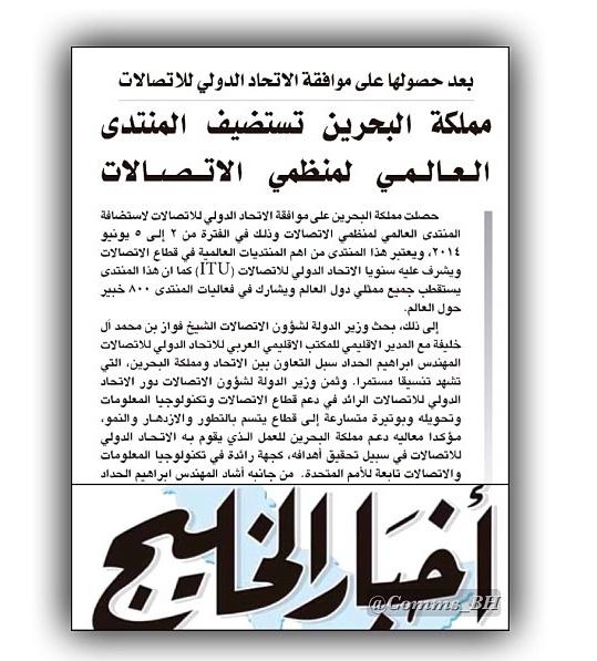 الخليج  صحيفة الخليج الإلكترونية