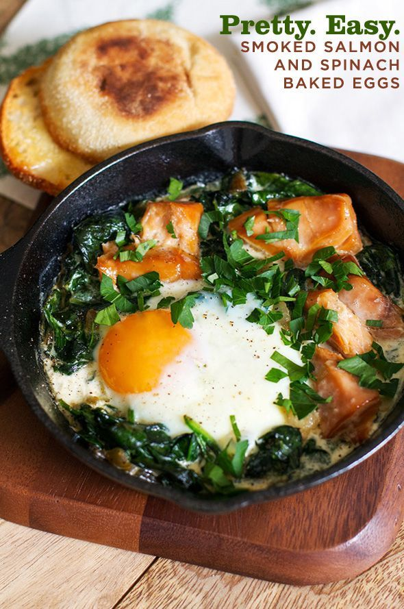 Yummy! Baked Eggs Recipe with Wilted Spinach and Salmon.