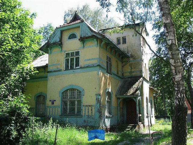 Old German House Architecture Pinterest