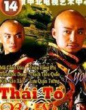 Phim Thái Tổ Bí Sử