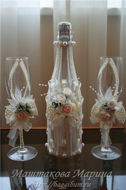 Украшение свадебных бутылок шампанского своими руками видео