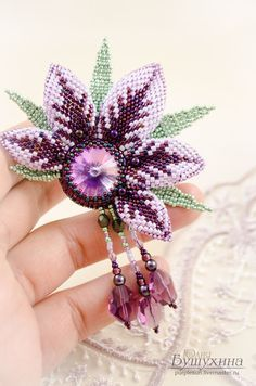 1000+ images about Brooch with birds-butterfly-flowers on Pinterest ...